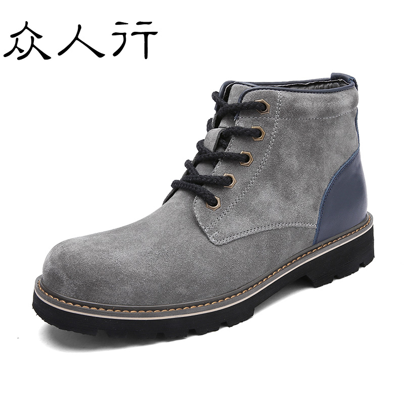 众人行男鞋logo