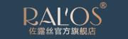 佐露丝logo