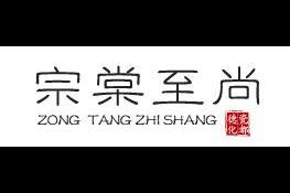 宗棠至尚logo