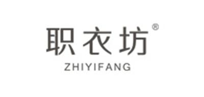 职衣坊logo