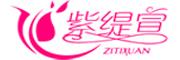 紫缇宣logo