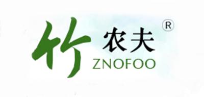 竹农夫logo
