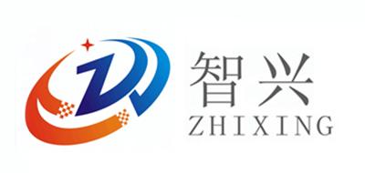 智兴logo
