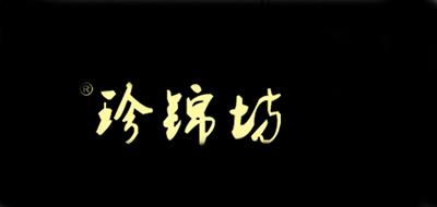 珍锦坊logo