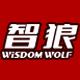 智狼logo