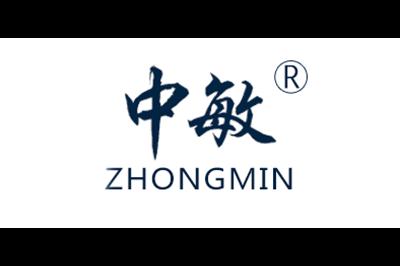 中敏logo