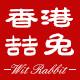 喆兔服饰logo