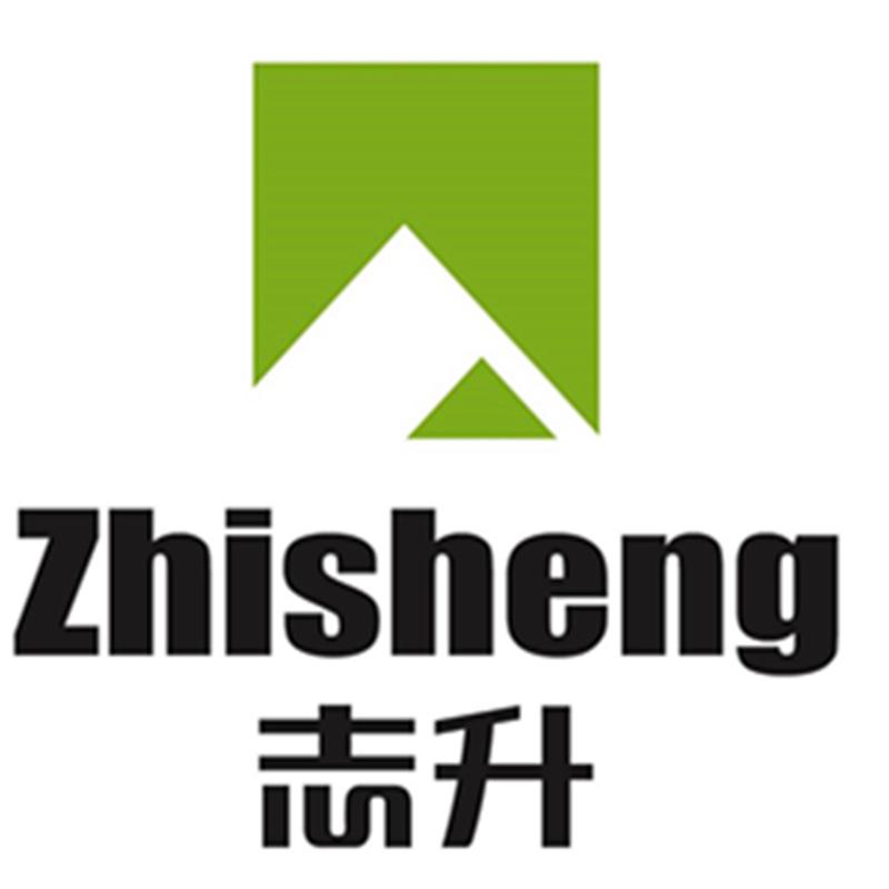 志升家居logo