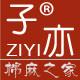 子亦logo