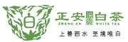 正安白茶logo