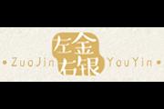 左金右银logo