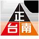 正台南logo