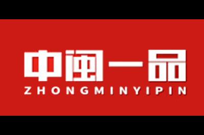 中闽一品logo