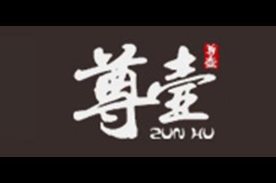 尊壶logo
