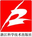 浙江科学技术出版社logo