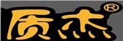 质杰logo