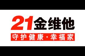 21金维他logo