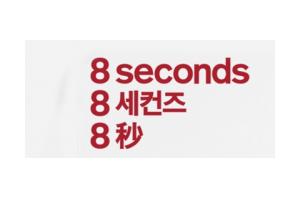 8secondslogo