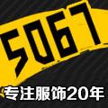 5度(VEEDEE)logo