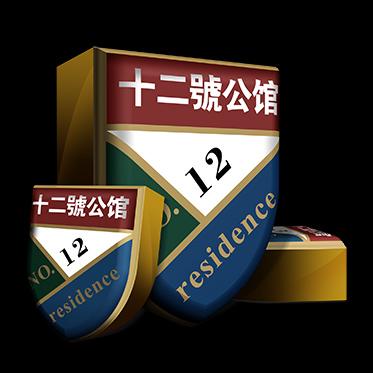 1号牧场logo