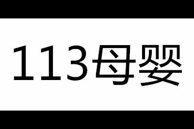 18cdylogo